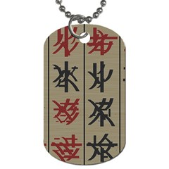 Ancient Chinese Secrets Characters Dog Tag (two Sides)