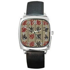 Ancient Chinese Secrets Characters Square Metal Watch