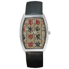 Ancient Chinese Secrets Characters Barrel Style Metal Watch