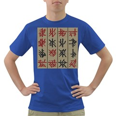 Ancient Chinese Secrets Characters Dark T Shirt