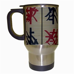 Ancient Chinese Secrets Characters Travel Mugs (white)