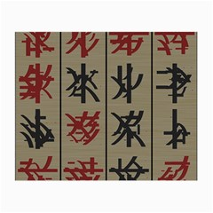 Ancient Chinese Secrets Characters Small Glasses Cloth