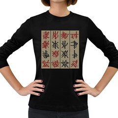 Ancient Chinese Secrets Characters Women s Long Sleeve Dark T-Shirts