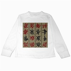 Ancient Chinese Secrets Characters Kids Long Sleeve T Shirts