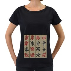 Ancient Chinese Secrets Characters Women s Loose Fit T Shirt (black)