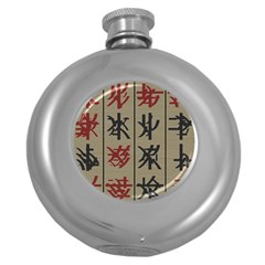 Ancient Chinese Secrets Characters Round Hip Flask (5 Oz)