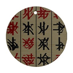Ancient Chinese Secrets Characters Round Ornament (two Sides)