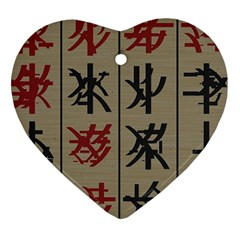 Ancient Chinese Secrets Characters Heart Ornament (two Sides)