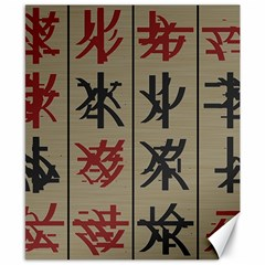 Ancient Chinese Secrets Characters Canvas 8  X 10