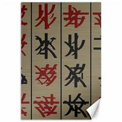 Ancient Chinese Secrets Characters Canvas 12  X 18