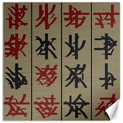 Ancient Chinese Secrets Characters Canvas 20  X 20