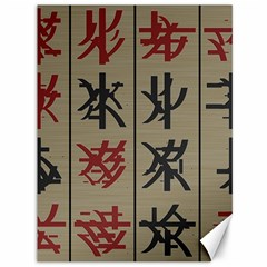 Ancient Chinese Secrets Characters Canvas 36  X 48