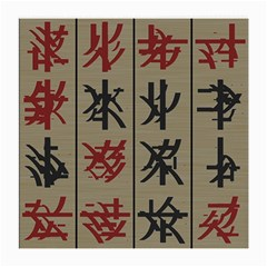 Ancient Chinese Secrets Characters Medium Glasses Cloth