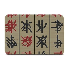 Ancient Chinese Secrets Characters Plate Mats