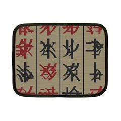 Ancient Chinese Secrets Characters Netbook Case (small)