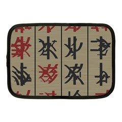 Ancient Chinese Secrets Characters Netbook Case (medium)