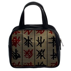 Ancient Chinese Secrets Characters Classic Handbags (2 Sides)