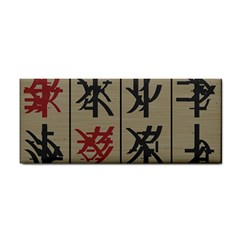 Ancient Chinese Secrets Characters Cosmetic Storage Cases