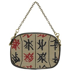 Ancient Chinese Secrets Characters Chain Purses (two Sides)