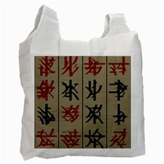 Ancient Chinese Secrets Characters Recycle Bag (one Side)