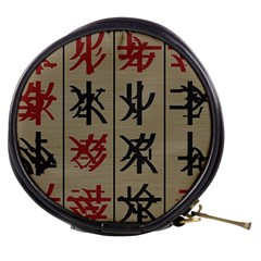 Ancient Chinese Secrets Characters Mini Makeup Bags