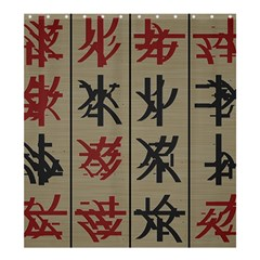 Ancient Chinese Secrets Characters Shower Curtain 66  X 72  (large)