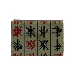 Ancient Chinese Secrets Characters Cosmetic Bag (Medium)