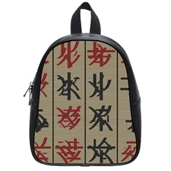 Ancient Chinese Secrets Characters School Bags (small)