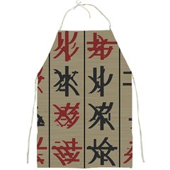 Ancient Chinese Secrets Characters Full Print Aprons