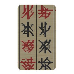 Ancient Chinese Secrets Characters Memory Card Reader