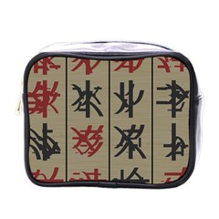 Ancient Chinese Secrets Characters Mini Toiletries Bags