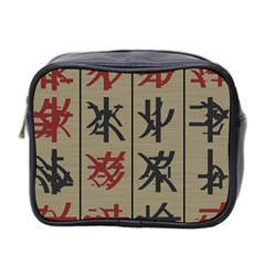 Ancient Chinese Secrets Characters Mini Toiletries Bag 2 Side