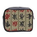 Ancient Chinese Secrets Characters Mini Toiletries Bag 2-Side Back
