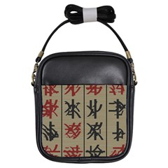 Ancient Chinese Secrets Characters Girls Sling Bags