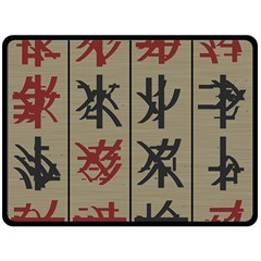 Ancient Chinese Secrets Characters Fleece Blanket (large)