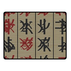 Ancient Chinese Secrets Characters Fleece Blanket (Small)