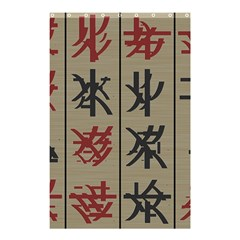 Ancient Chinese Secrets Characters Shower Curtain 48  X 72  (small)