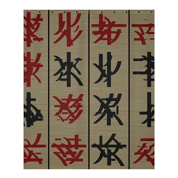 Ancient Chinese Secrets Characters Shower Curtain 60  x 72  (Medium)