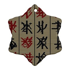 Ancient Chinese Secrets Characters Ornament (snowflake)
