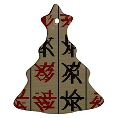 Ancient Chinese Secrets Characters Christmas Tree Ornament (two Sides)