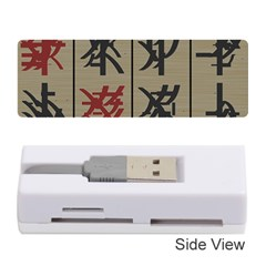 Ancient Chinese Secrets Characters Memory Card Reader (stick)