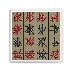 Ancient Chinese Secrets Characters Memory Card Reader (square)