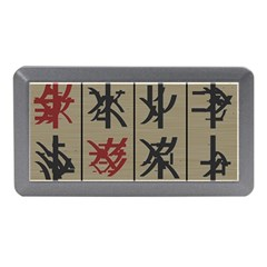 Ancient Chinese Secrets Characters Memory Card Reader (mini)