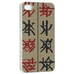 Ancient Chinese Secrets Characters Apple iPhone 4/4s Seamless Case (White)