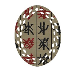 Ancient Chinese Secrets Characters Oval Filigree Ornament (two Sides)