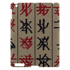 Ancient Chinese Secrets Characters Apple Ipad 3/4 Hardshell Case