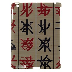 Ancient Chinese Secrets Characters Apple Ipad 3/4 Hardshell Case (compatible With Smart Cover)