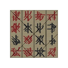 Ancient Chinese Secrets Characters Acrylic Tangram Puzzle (4  X 4 )