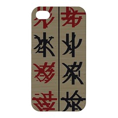 Ancient Chinese Secrets Characters Apple Iphone 4/4s Premium Hardshell Case