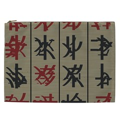 Ancient Chinese Secrets Characters Cosmetic Bag (xxl)